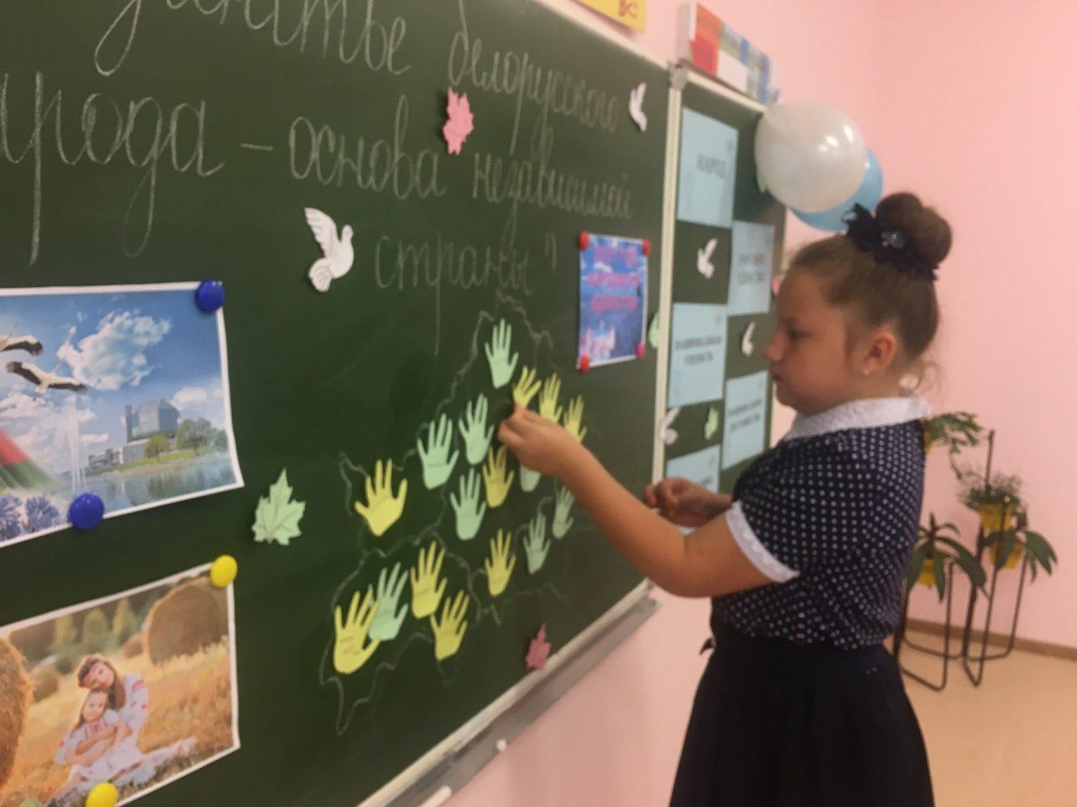 Вороновская СШ (1 урок))