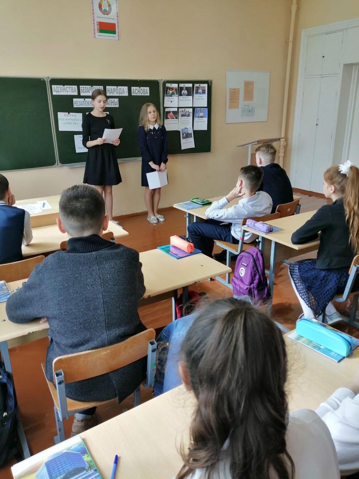 УПК Жирмунские я/с - СШ (урок)