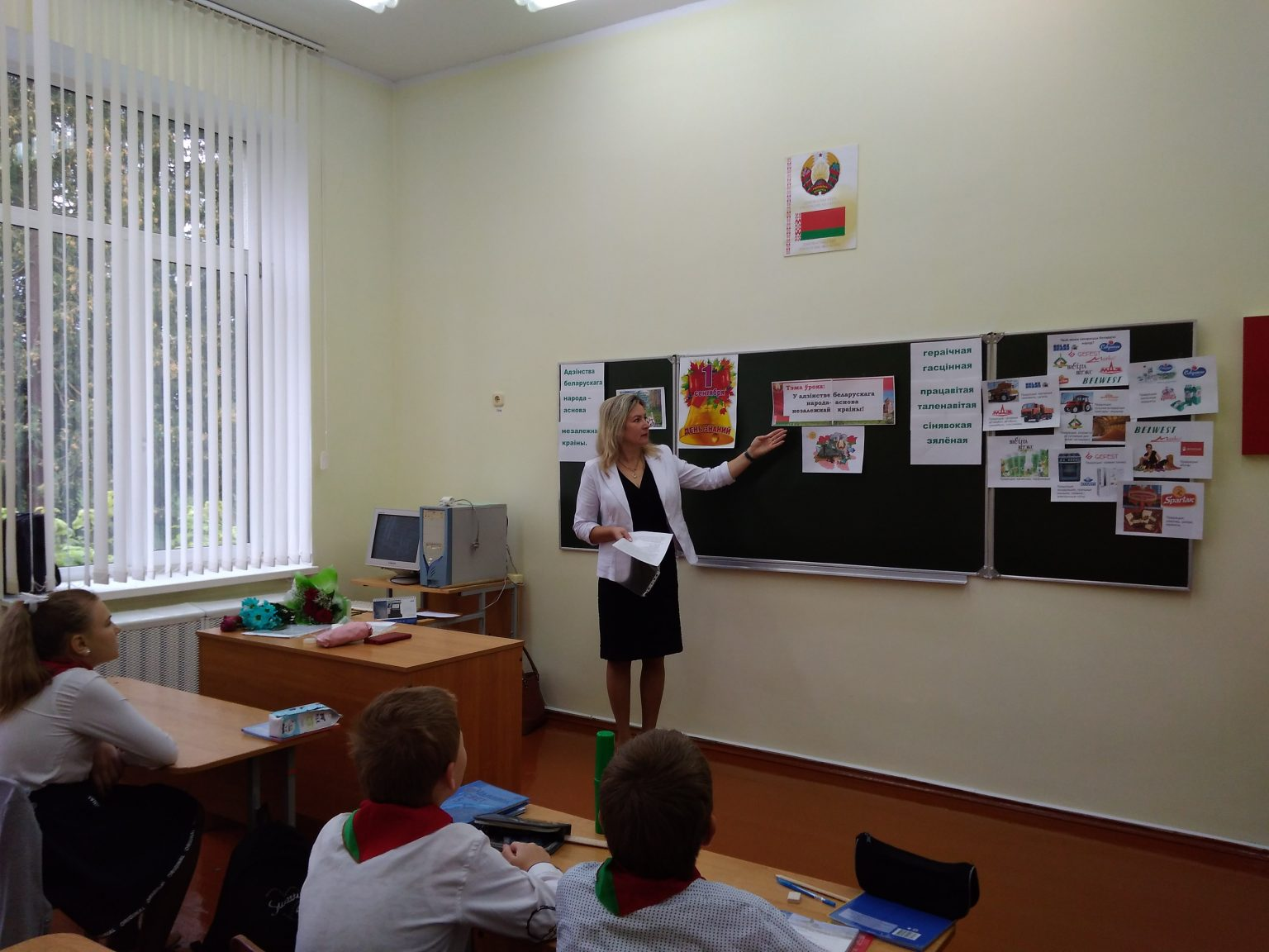 Полецкишская СШ (1 урок)